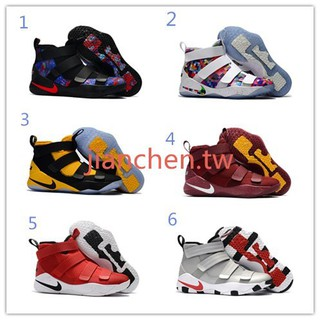 Giày Bóng Rổ Nike Lebron Soldier 11 Ep Lbj 14 Soldier 11 Phong Cách Cổ Điển