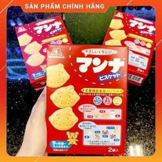 Bánh Quy Ăn Dặm Mặt Cười Morigana 7M+ Nhật Bản ( Date t12/2020)
