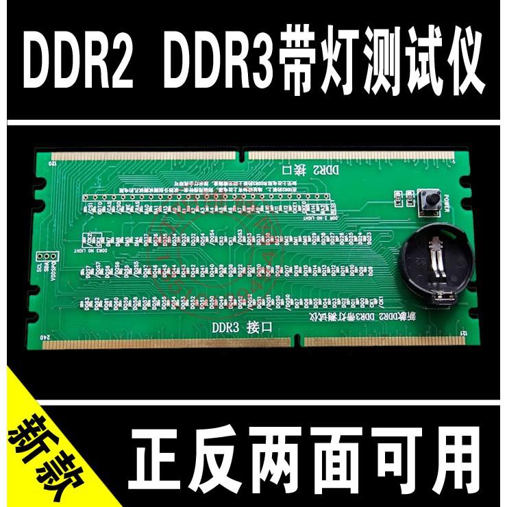 Test khe RAM PC DDR2 DDR3 - 9995706 , 1030151790 , 322_1030151790 , 250000 , Test-khe-RAM-PC-DDR2-DDR3-322_1030151790 , shopee.vn , Test khe RAM PC DDR2 DDR3