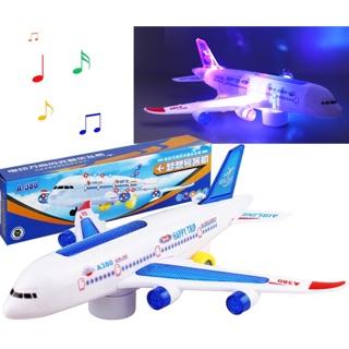 Máy bay phát nhạc cho bé