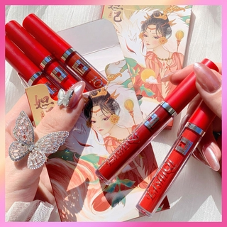 ☝️💖The Sale Is Ongoing 💜Chinese Style Lip Glaze Suit Long-Lasting Makeup Velvet Tint Tint Matte Moisture Moisturizer Fog Surface Lipstick 6112