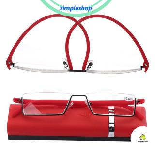 ❀SIMPLE❀ Vision Care with Case Ultralight Portable TR90 Reading Glasses