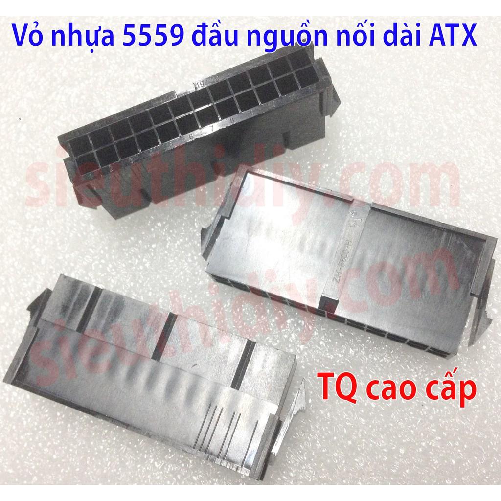Vỏ nhựa đầu nguồn 5559 ATX 24 pin nối dài chất lượng và hãng JMT màu đen