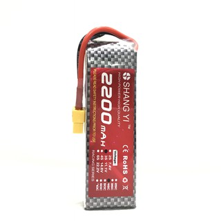 PIN LIPO 3S 2200MAH 45C SHANG YI