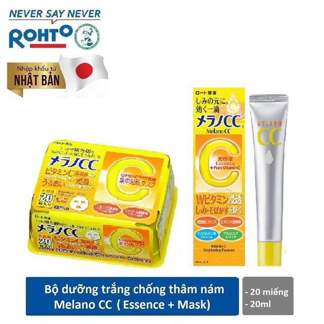 Bộ sản phẩm dưỡng trắng chống thâm nám Melano CC (Tinh chất 20ml + Mặt nạ 20 miếng)