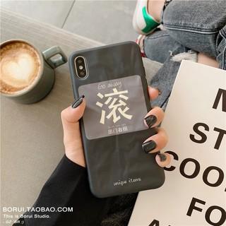 Ốp Lưng Có In Chữ Độc Đáo Cho Iphone X