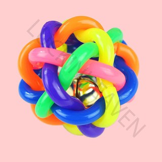 Pet Puppy Training Chewing Ball Colorful Toy With 7.5CM Tinkle Bell Ring