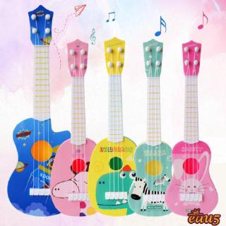 ☜♠☞Kids Small Guitar Musical Instrument Educational Toy