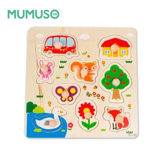 Đồ chơi lắp ghép gỗ sinh vật biển đáng yêu Mumuso