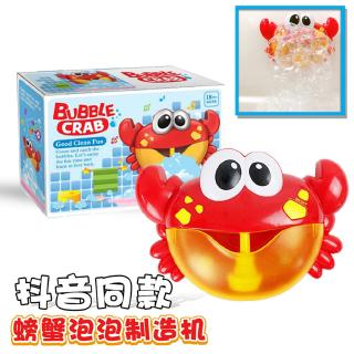 Crab Bubble Making Machine Child Baby Bathroom Bathing Water Toy