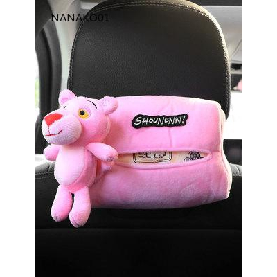 nanako1.vn ▼ storage box stable  interior cup holder multi-function automotive interior car accessoriesCar supplies