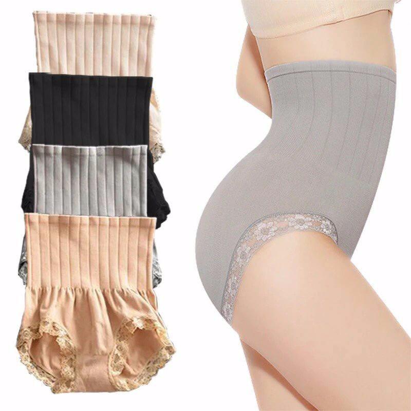 [RẺ VÔ ĐỊCH] COMBO 5 quần lót ghen bụng NHẬT BẢN