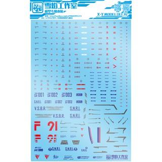 Phụ kiện mô hình – Decal nước cho mô hình MG 1/100 F91
