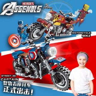 Đồ chơi lego lắp ráp siêu anh hùng Ironman Captain xe mô tô dùng làm quà tặng sinh nhật cho bé thumbnail