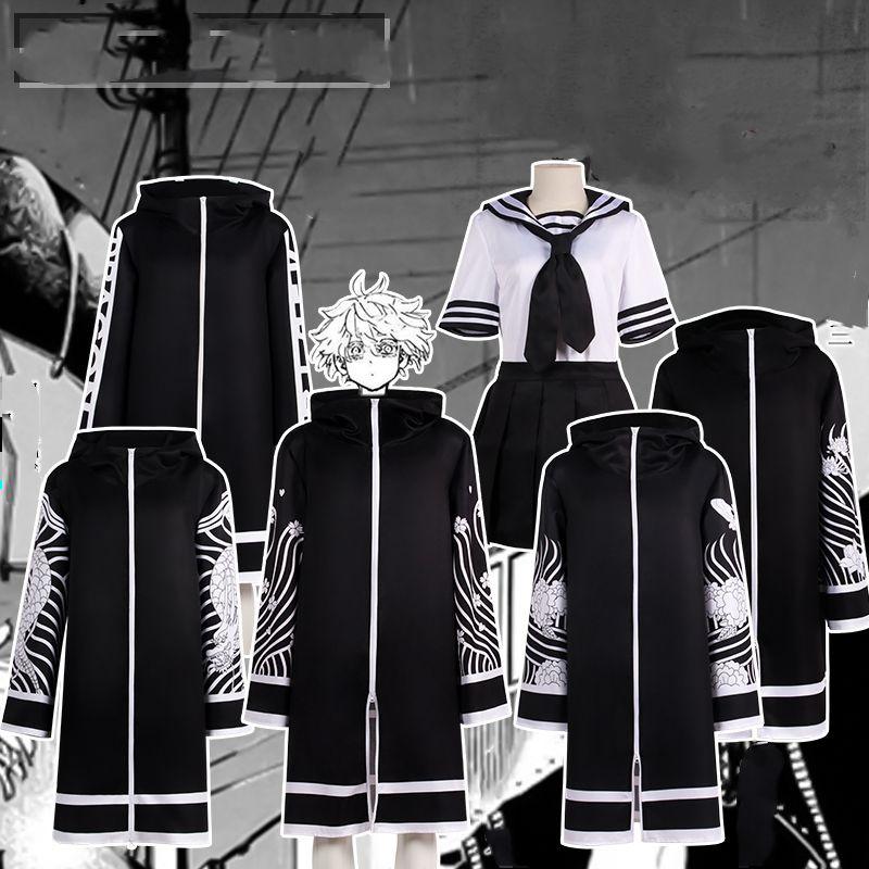 [O] Costume wig - quần áo cosplay Senju Kawaragi/Takeomi Akashi  - Tokyo Revengers [Miu Cosplay]