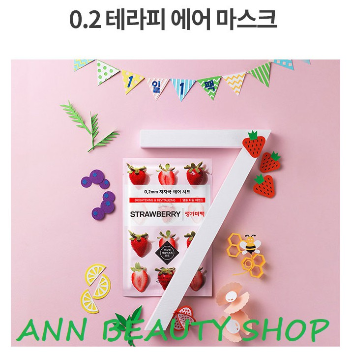 Mặt Nạ Etude House 0.2 Therapy Air Mask