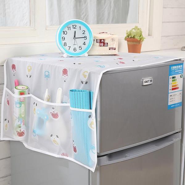 Tấm Phủ Bảo Vệ Tủ Lạnh Có Túi 2 Bên - 3024339 , 297688085 , 322_297688085 , 25000 , Tam-Phu-Bao-Ve-Tu-Lanh-Co-Tui-2-Ben-322_297688085 , shopee.vn , Tấm Phủ Bảo Vệ Tủ Lạnh Có Túi 2 Bên