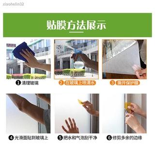 Miếng dán kính trong suốt chống nhìn trộm cho phòng tắm