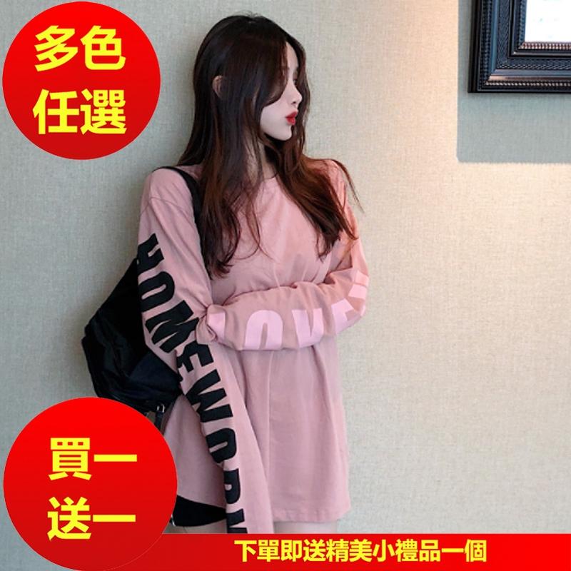 áo len tay dài cho phụ nữ mang thai - 21897513 , 5203249391 , 322_5203249391 , 248300 , ao-len-tay-dai-cho-phu-nu-mang-thai-322_5203249391 , shopee.vn , áo len tay dài cho phụ nữ mang thai
