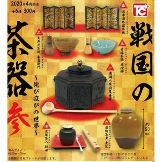 Bộ Đồ Chơi Uống Trà 3 Món Kiểu Nhật Bản Xinh Xắn
