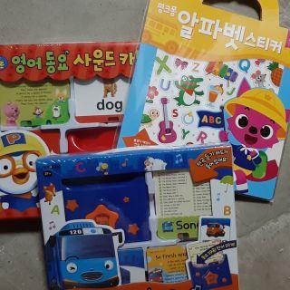 Combo bộ đồ chơi thẻ nhạc và sticker Hàn Quốc