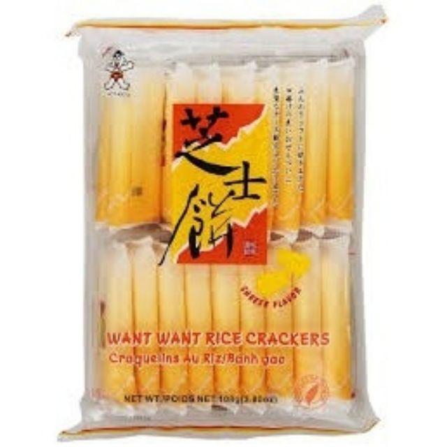 bánh gạo want want đài Loan vị phô mai