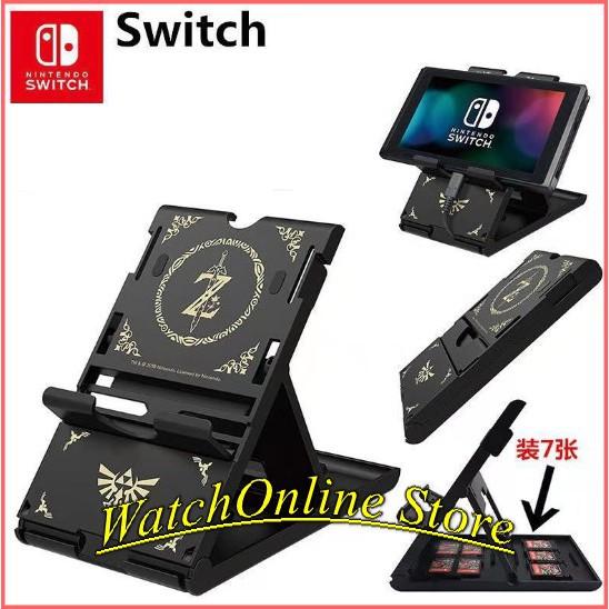 Đế Dựng Nintendo Switch cao cấp phiên bản Zelda thumbnail
