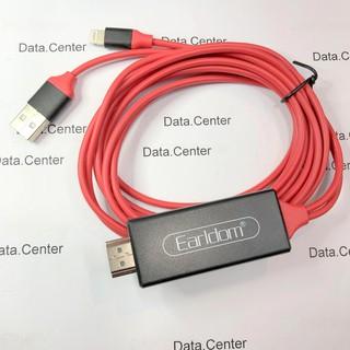 [Iphone to HDMI] Cáp kết nối điện thoại Iphone, Ipad ra tivi, máy chiếu, màn hình chính hãng Earldom W5