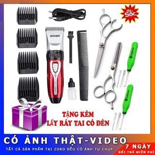 [BÁN CHAY NHẤT] Tông đơ cắt tóc gia đình Jichen tặng kèm nhiều quà tặng