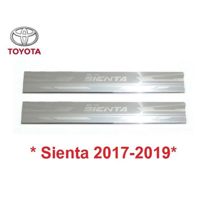 ชายบันไดประตู 2 ชิ้น Toyota Sienta XP 2017-2019 โตโยต้า เซียนต้า คิ้วกันรอยขอบประตู กาบบันได  สคัพเพลท