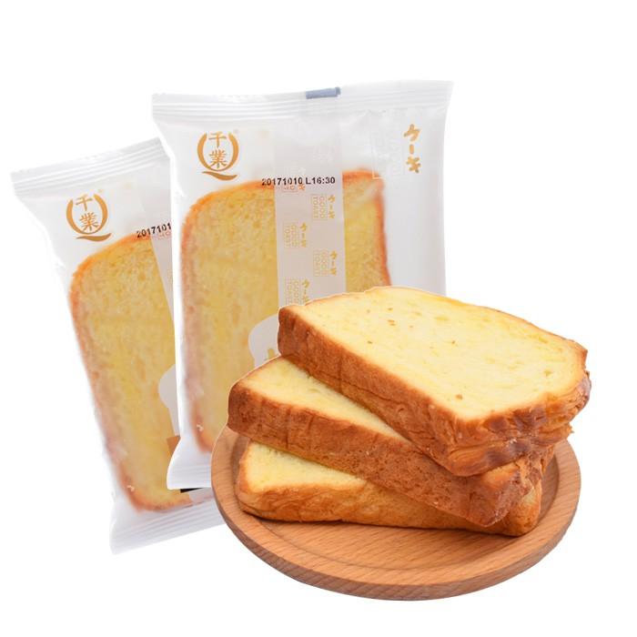 Combo 2 Bánh Sandwich Nướng
