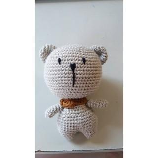 Móc Khóa gấu bún lèo