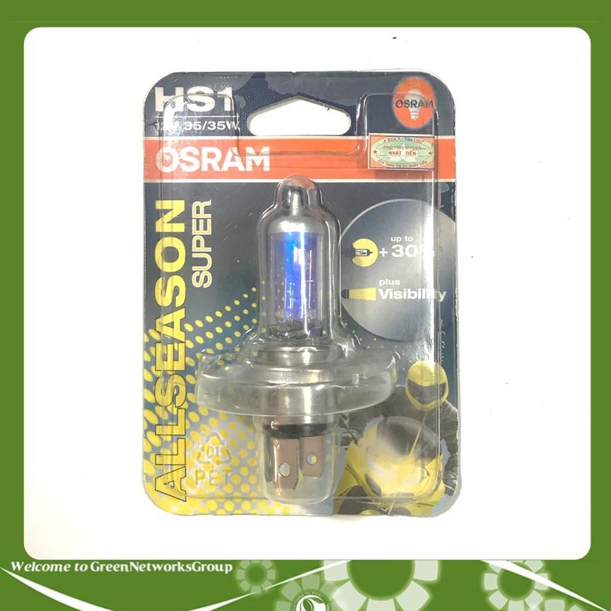 Bóng đèn siêu sáng OSRAM HS1 - 2658424 , 1239732137 , 322_1239732137 , 189000 , Bong-den-sieu-sang-OSRAM-HS1-322_1239732137 , shopee.vn , Bóng đèn siêu sáng OSRAM HS1