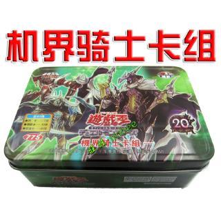 bộ thẻ bài trò chơi harry potter yu-gi-oh