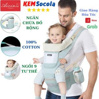 Địu em bé chống gù 9 tư thế chính hãng Aixintu For Baby cho bé từ 0-36 tháng, 100% COTTON thoáng khí – Bảo hành 1 đổi 1