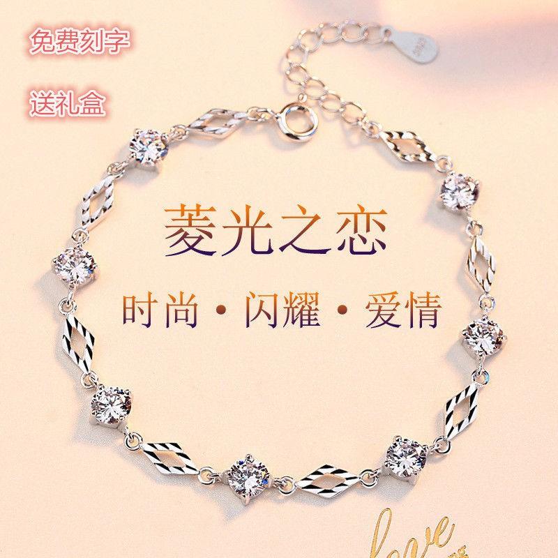 (hàng có sẵn) vòng tay kim loại mạ bạc 925 phong cách hàn quốc - 22512853 , 5803500408 , 322_5803500408 , 331200 , hang-co-san-vong-tay-kim-loai-ma-bac-925-phong-cach-han-quoc-322_5803500408 , shopee.vn , (hàng có sẵn) vòng tay kim loại mạ bạc 925 phong cách hàn quốc