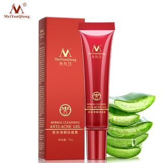 MeiYanQiong Facial Care Cream Brighten Skin Improve Roughness And Dullness 15g thumbnail