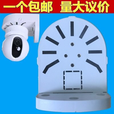 Chân Đế Camera ip Đa Năng(tròn)- lắp được Camera Ezviz,imou,Kbone.....