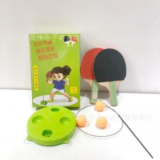 Bộ đồ chơi bóng bàn cho bé (tay cầm gỗ xịn sò)