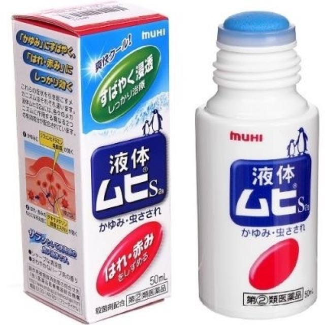 Lăn đặc trị muỗi đốt và côn trùng cắn Muhi - 50ml(Nhật Bản) - 2992721 , 494377379 , 322_494377379 , 150000 , Lan-dac-tri-muoi-dot-va-con-trung-can-Muhi-50mlNhat-Ban-322_494377379 , shopee.vn , Lăn đặc trị muỗi đốt và côn trùng cắn Muhi - 50ml(Nhật Bản)