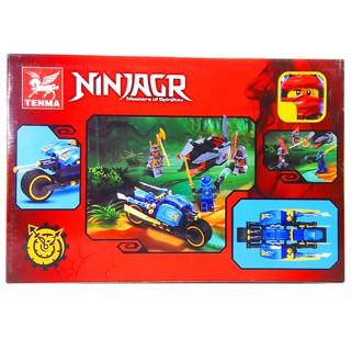 Bộ Lego xếp hình TM6403 Siêu Moto Chiến Đấu. 223 Chi Tiết. Lego Ninjago Lắp Ráp Đồ Chơi Cho Bé