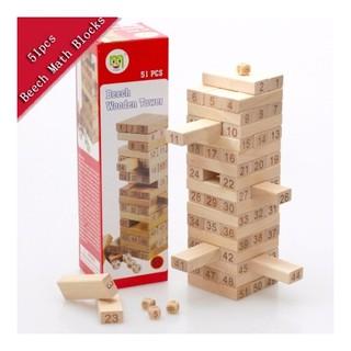 Bộ đồ chơi rút gỗ 51 thanh gỗ ngọc bích – T329