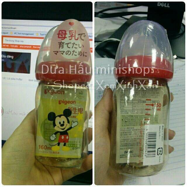 [Nhập TKBSUPERSALE1 giảm 10%] Bình sữa Pigeon nội địa Nhật nhựa cổ rộng (bình thần thánh) 160ml 240ml