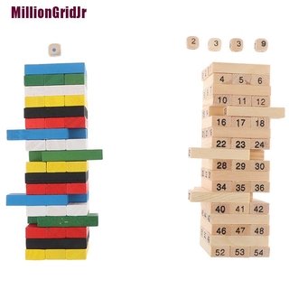 Mill Wooden Digital Building Block Brain Game Toy Entertainment Interaction Toys Fad
