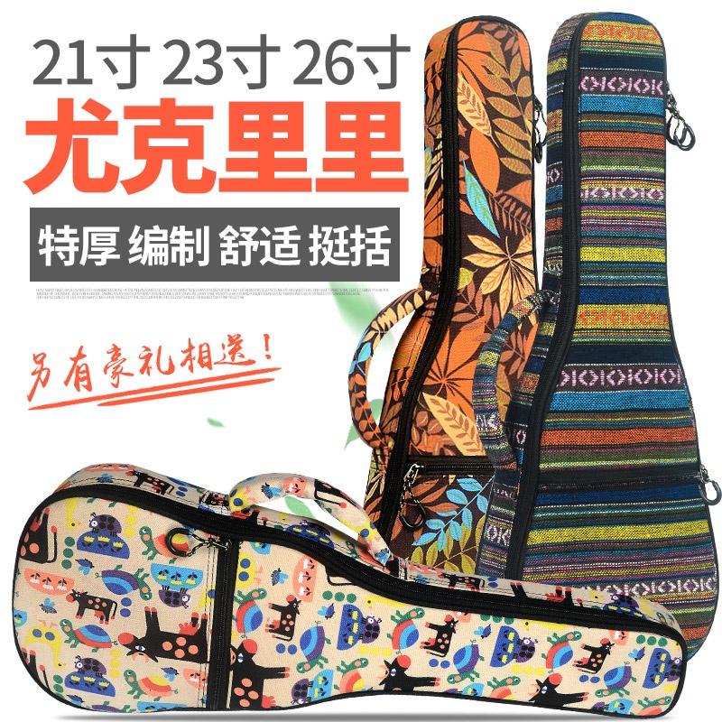 Túi đựng đàn Guitar ukulele 70 / 77 / 87cm