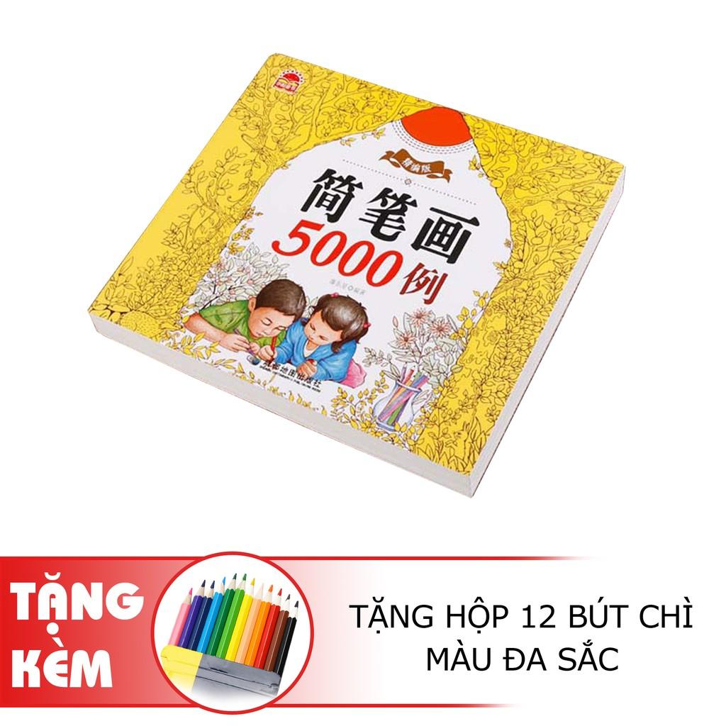 Sách tô màu 5000 hình tặng kèm bút chì màu cho bé - 2745503 , 1190791063 , 322_1190791063 , 60000 , Sach-to-mau-5000-hinh-tang-kem-but-chi-mau-cho-be-322_1190791063 , shopee.vn , Sách tô màu 5000 hình tặng kèm bút chì màu cho bé