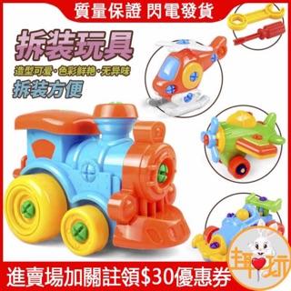 đồ chơi lắp ráp xe hơi/xe tải cho bé