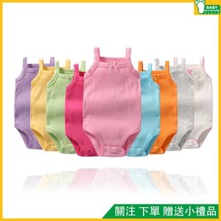 Jumpsuit Cotton Xinh Xắn Dành Cho Bé Gái