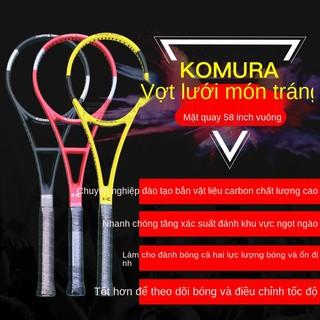 Vợt tennis KOMURA Gucun Dessert 58 Vợt chuyên nghiệp Huấn luyện viên quần vợt đơn Carbon Mới thumbnail