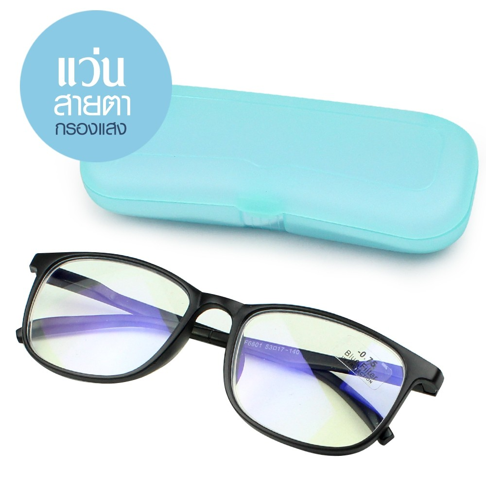 แว่นสายตาสั้น ป้องกันแสงสีฟ้า F6801 Blue Filter UV Protection รุ่น Short-sighted-F6801-08c-K2